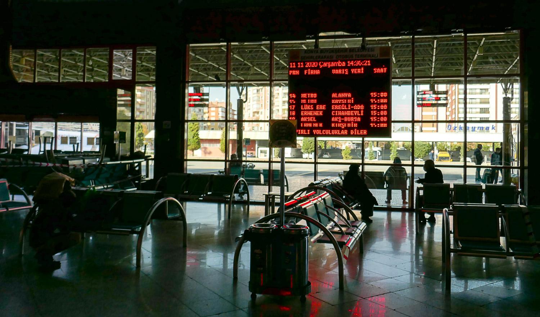 Вокзал в Конье