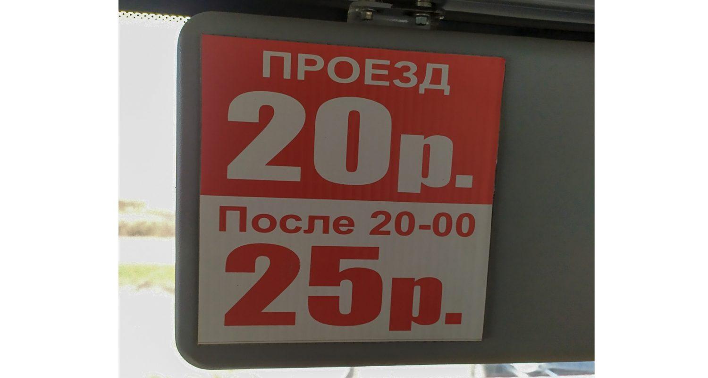 Разные цены в разное время