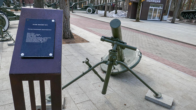 Выставка боевой техники в Парке Победы
