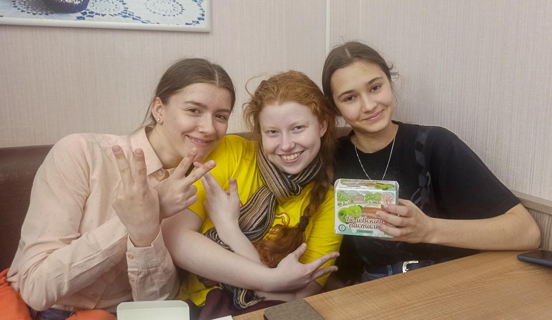 Аня, Эльвира и Тася