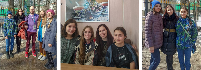 Тася, я, Александр Чедович, Алина и Элина; Варя, Алина, я и Тася; Варя, я и Тася