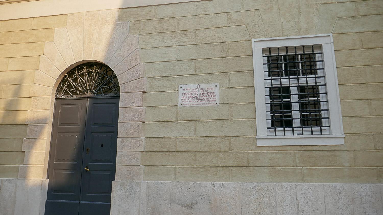 Здание бывшей тюрьмы