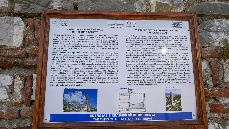 Табличка с информацией